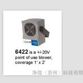 SIMCOION6422e离子风机