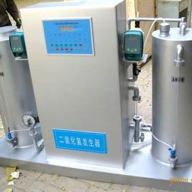 OTH99P-500二氧化氯发生器