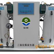 H2000-500二氧化氯发生器应用原理