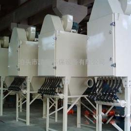 FBC覆膜扁袋式除尘器