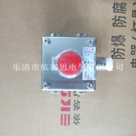 304不锈钢材质操作柱LA10-1S急停按钮开关盒