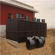 优质CT系列 地埋式污水处理设备