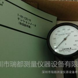 日本横河YOKOGAWA 张力仪 T-101-02 05 10 20 30 50