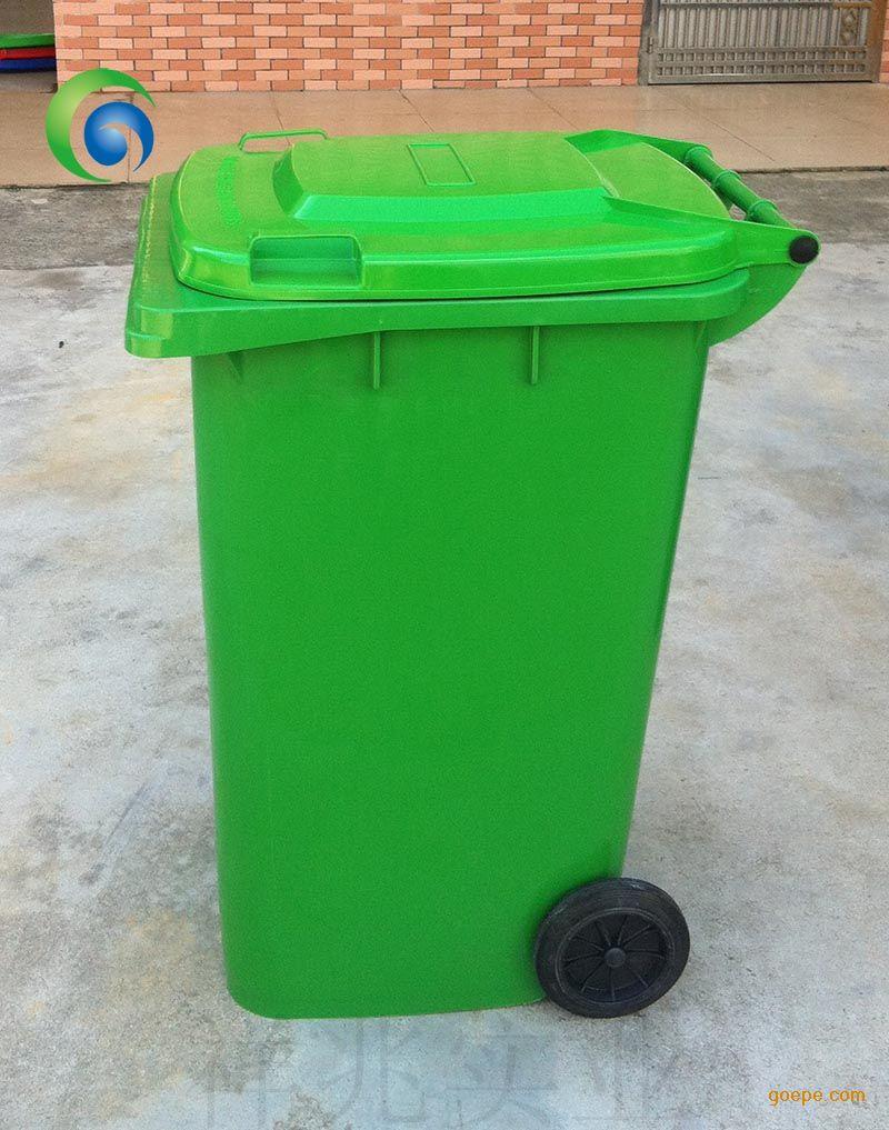 xyz-240c绿色,户外环保垃圾桶图片