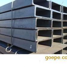 云南槽钢,昆明槽钢批发,云南槽钢销售价格