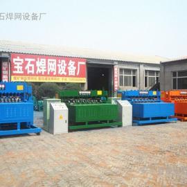 重型钢筋网焊网机8-12mm钢筋网片排焊机可定制