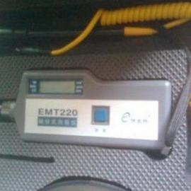 EMT220BL北京伊麦特分体式低频型袖珍测振仪