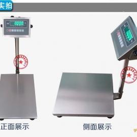 75kg全不锈钢防水防腐电子台秤150kg (厂家直销)