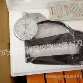 日本PEACOCK孔雀牌厚薄表H型针盘式厚度计