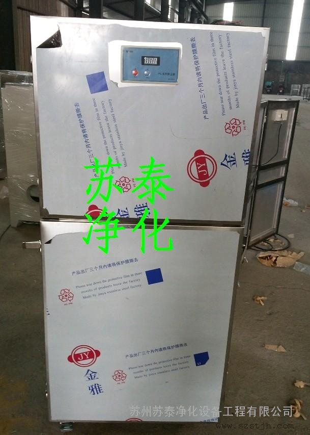 单机除尘器厂家