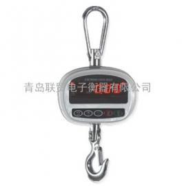 促销特价 青岛联贸供销小型直视旋转电子吊钩秤 OCS-XZ 30-300Kg