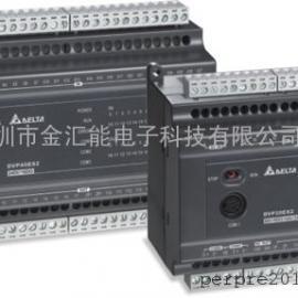 台达DVP-SA2系列PLC故障维修