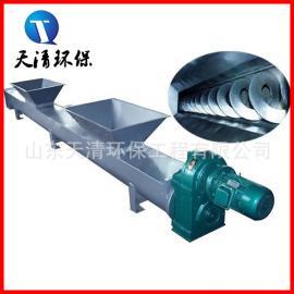 【热销】污水处理厂污泥  物料输送设备 无轴螺旋输送机质优价廉