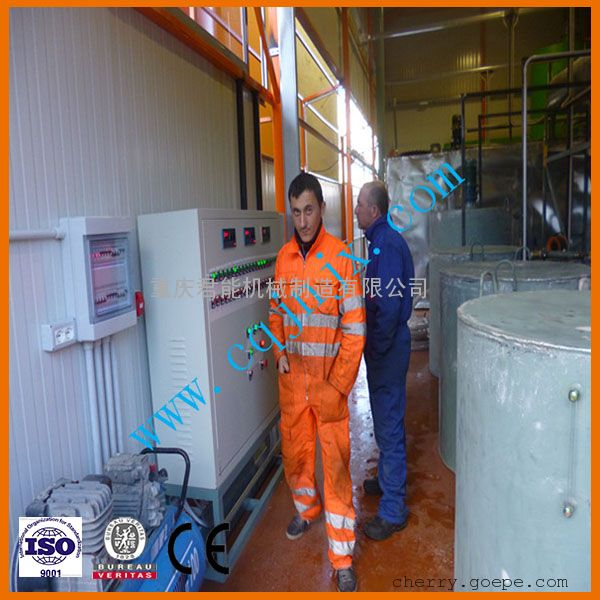 重庆君能ZSA废工业油回收再生基础油系统