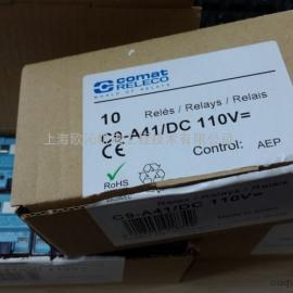 继电器底座RELECO西班牙原装进口配套继电器
