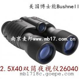 美国博士能2.5X40型双筒夜视仪260401