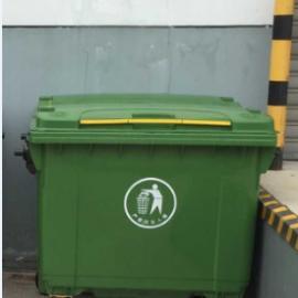 昆山塑料垃圾桶/昆山垃圾桶批发/昆山玉山660升垃圾桶