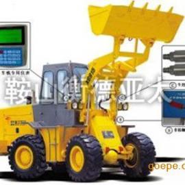内蒙古铁路专用全动态中文装载机电子秤 铁路装载机秤 铁路装载机