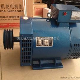 福安厂家供应ST/STC-15千瓦发电机单机武汉厂家直销