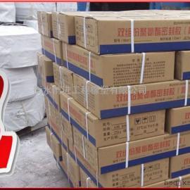 聚氨酯汔车专用密封胶/建筑聚氨酯胶/双组份聚氨酯密封胶