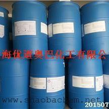 美国陶氏DOW化学异构醇聚氧乙烯醚EH-3非离子表面活性剂乳化剂