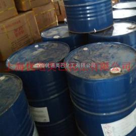 美国陶氏化学脂肪醇聚氧乙烯醚乳化剂AEO-9表面活性剂