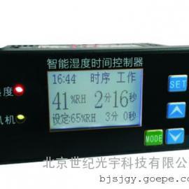 GS824Y 超声波加湿机控制器
