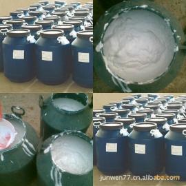 上海苏州昆山不锈金刚光亮剂抛光剂光泽剂厂家 免费试样