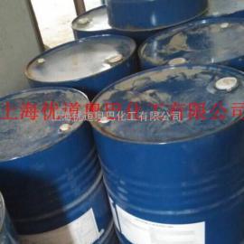 美国陶氏化学表面活性剂AEO-3脂肪醇聚氧乙烯醚乳化剂