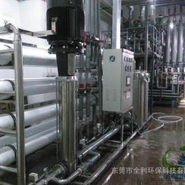 膜分离废水处理系统