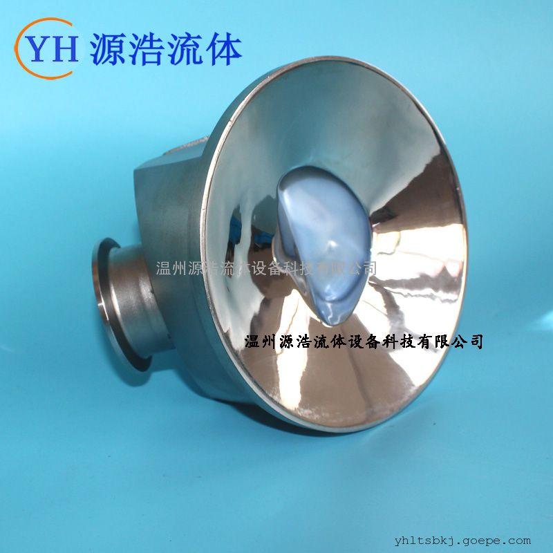 罐底阀       卫生级隔膜阀由驱动装置进行遥控或通过手柄进行手动
