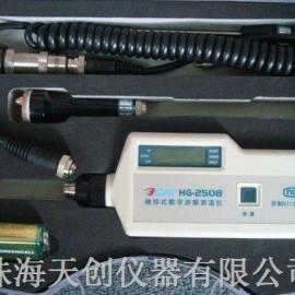 正品现货供应HG-2508分体式国产测振测温仪