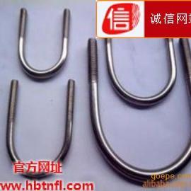 U型螺栓带角钢生产厂家