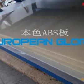 ABS板 透明ABS板 ABS板密度
