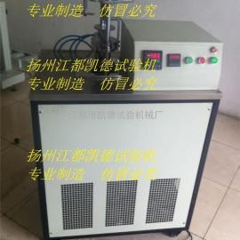 低温脆性试验机 压缩耐寒系数测定仪