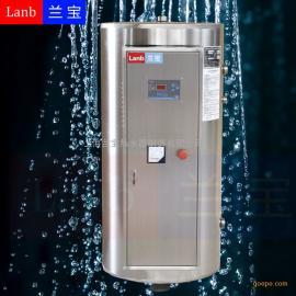 上海兰宝容积200升,功率18千瓦电热水器