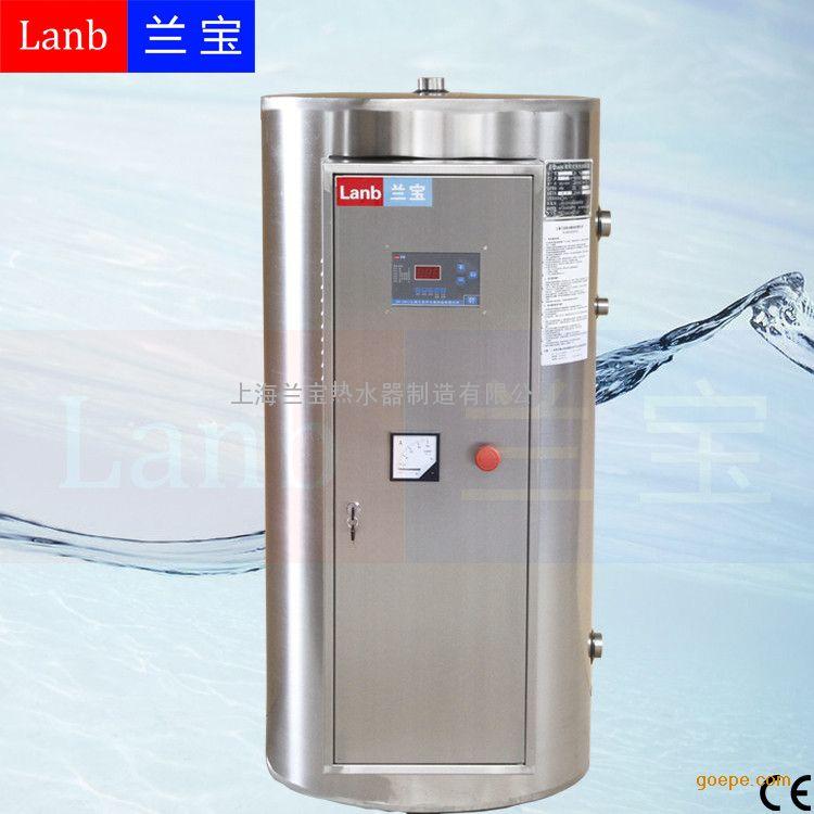 商业用储水式热水器