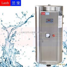 200L不锈钢电热水器