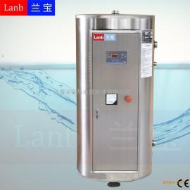 上海华北中央热水器