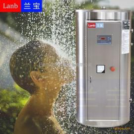 蓄热式热水器