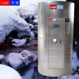 简易热水器