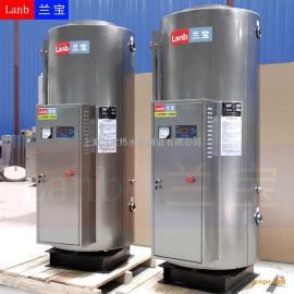 上海工业用电热水器热水器工业预热