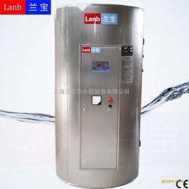 上海兰宝地积455升,功率36千瓦电热水器