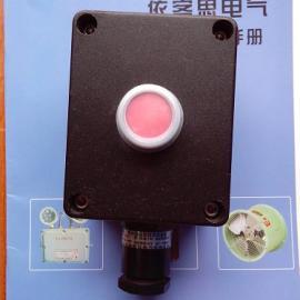 FZX-A1三防主令控制器一位开关红色按钮盒