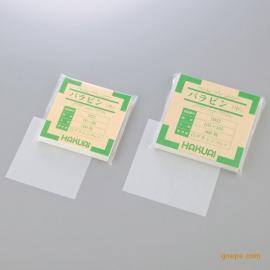 日本进口博爱药包纸,天平用纸