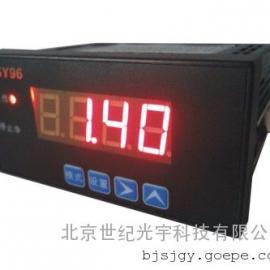 GY96 时间表(国森牌)