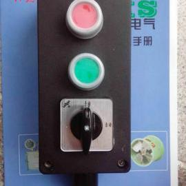 FZA-A2K1手动自动开关防水防尘防腐控制按钮