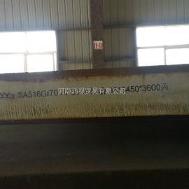 【12Cr2Mo1R】钢板+【12Cr2Mo1R】厚板切割