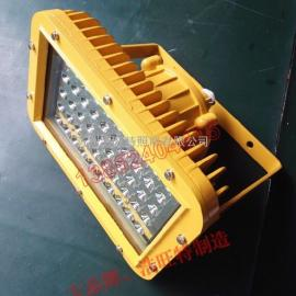 加油站LED防爆灯60W,加油站吊杆装60WLED防爆灯