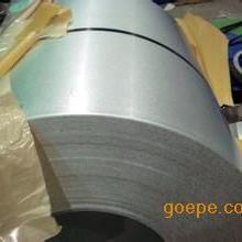 1.0*1250*C宝钢镀铝锌现货报价